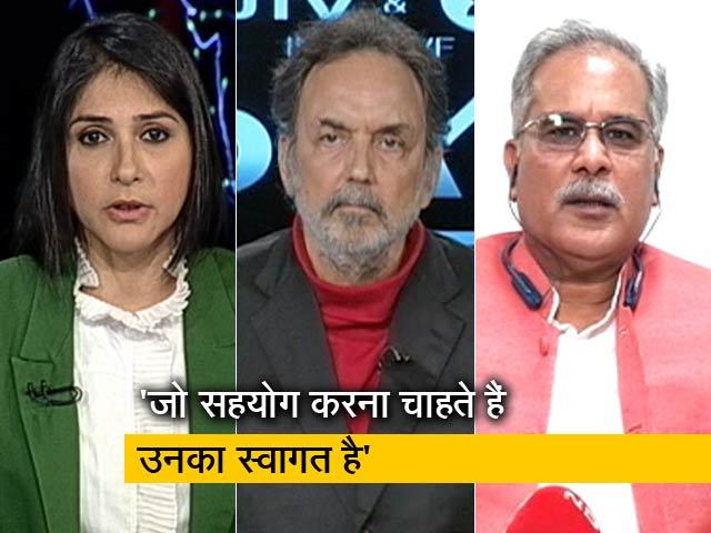 Video: भूपेश बघेल ने कहा, 'राज्य में  PPE की कमी है, लेकिन केस भी कम हैं'
