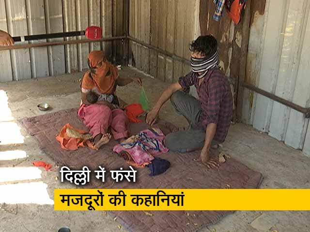 Videos : दिल्ली सरकार के दावों पर उठे सवाल, एक बार खाने के लिए भी तरस रहे हैं लोग