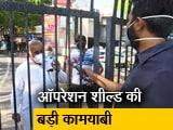 Video : दिल्ली का दिलशाद गार्डन कोरोना फ्री, 10 दिनों में कोई नया मामला नहीं