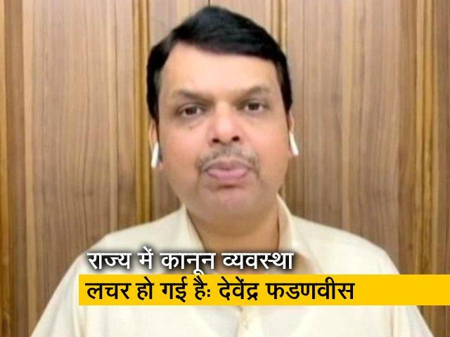 Videos : यह जो घटना हुई है इसमें हिंदु-मुस्लिम जैसी कोई सांप्रदायिकता नहीं है: उद्धव ठाकरे