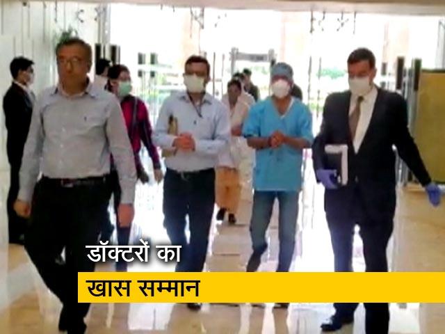Videos : होटल ललित में भी रुके हैं डॉक्टर, जहां उन्हें मिला खास सम्मान