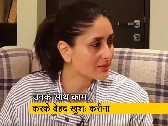 Video : इरफान खान की फिल्म 'अंग्रेजी मीडियम' में साथ काम करने वाली करीना कपूर का बयान (Aired: March, 2020)