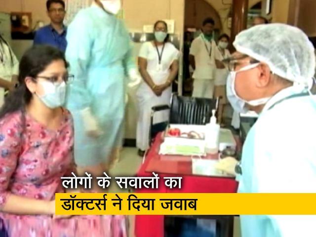 Videos : 'डॉक्टर्स ऑन कॉल': वेदांता अस्पताल के डॉ. सुनील मिश्रा ने दिए लोगों के जवाब