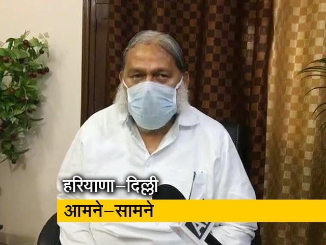Video : दिल्ली में काम करने वालों से हरियाणा में फैल रहा है कोरोना- अनिल विज