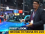 Skoda Octavia RS 245 First Look