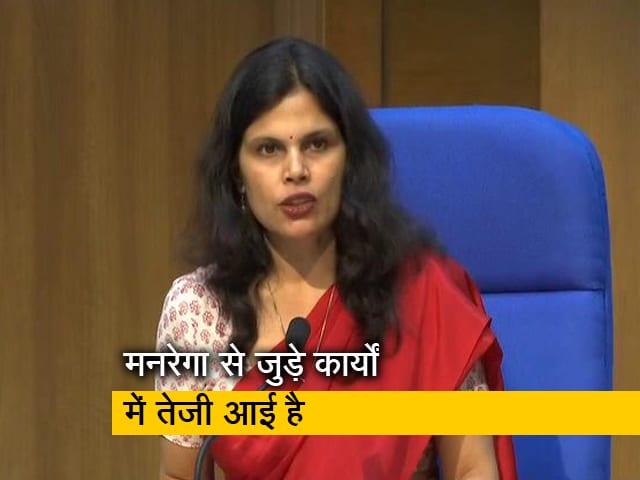 Videos : MHA ने कहा- ग्रामीणों को फिर से रोजगार मिल रहा है