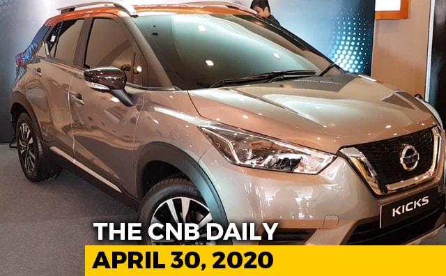 Nissan Kicks Petrol, Bajaj Dominar Sales, World Land Rover Day