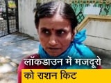 Video : बेंगलुरू में एक लाख मजदूरों को बांटा जा रहा राशन किट