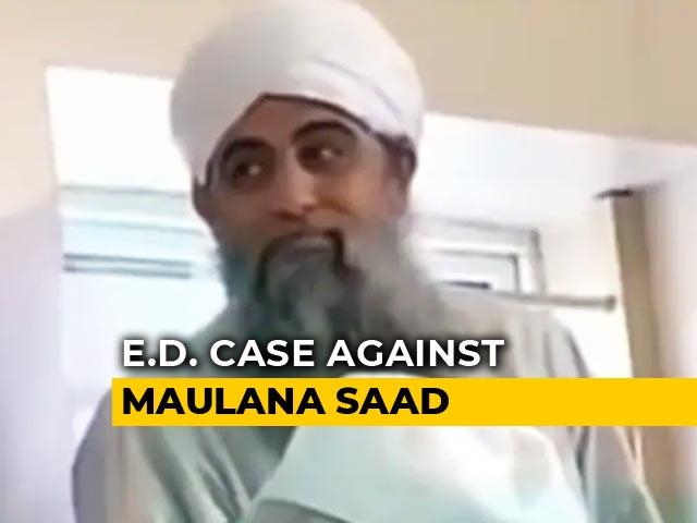 Video : Money Laundering Case Filed Against Tablighi Jamaat Leader Maulana Saad