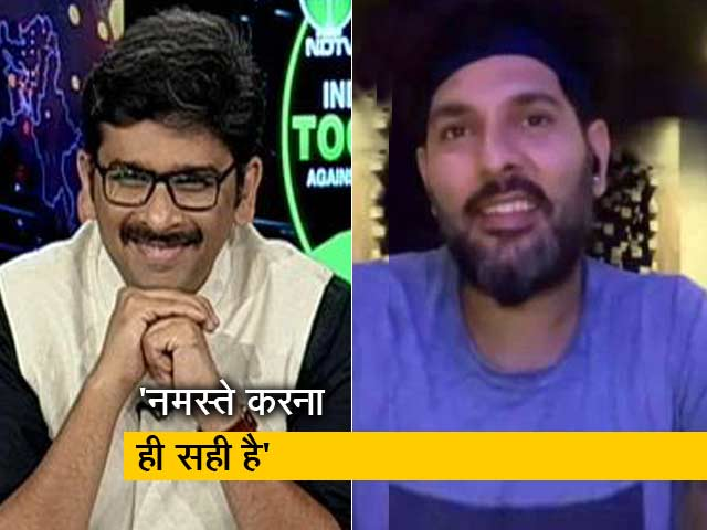 Video : अपनी सुरक्षा अपने हाथ : युवराज सिंह ने सोशल डिस्टेंसिंग पर कहा