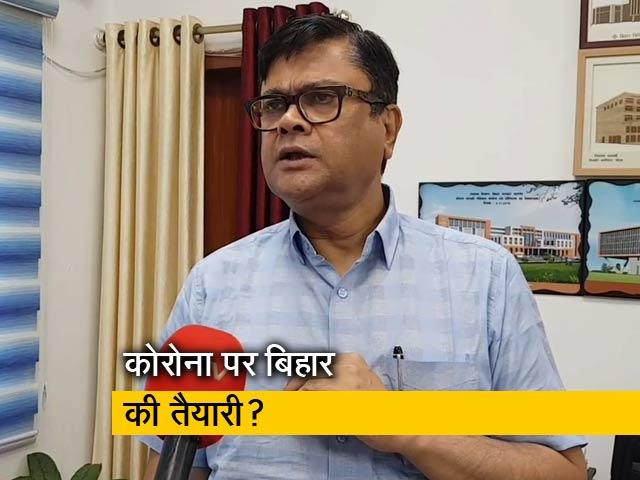 Videos : क्या कोरोना के खिलाफ बिहार सरकार की तैयारी काफी?