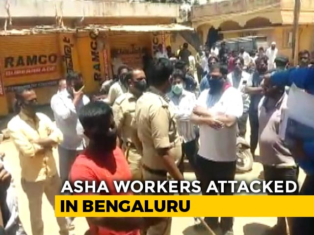 Video : Bengaluru Health Workers On COVID-19 Recce Manhandled By Residents