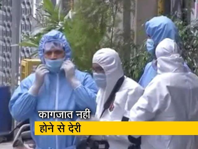 Video : सैफई में कोरोना मरीजों को अस्पताल के बाहर घंटों करना पड़ा इंतजार
