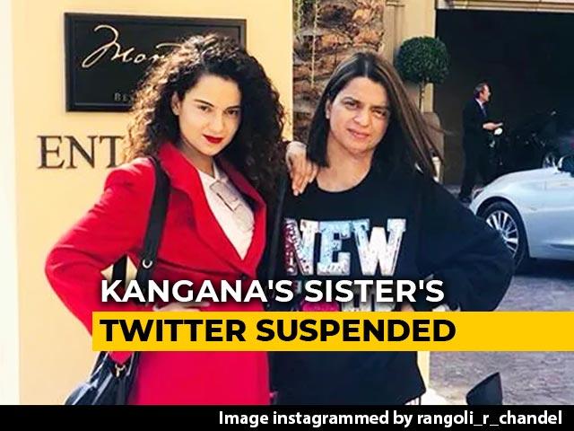 Kangana Ranaut's Sister Rangoli Chandel's Twitter Account Suspended