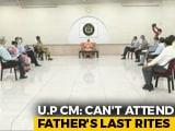 Video : Yogi Adityanath Says Can't Be At Funeral Of Father Who Died At AIIMS Today