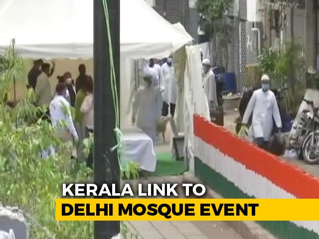 Video : Over 300 From Kerala Attended Islamic Sect Event In Delhi Amid COVID-19 Pandemic