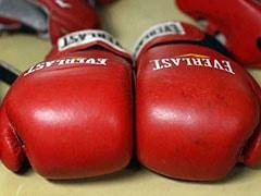 AIBA World Boxing Championships To Allow Spectators