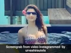 उर्वशी रौतेला ने अपने अंदाज से उड़ा दिए सबके होश, सोशल मीडिया पर वायरल हुआ Video