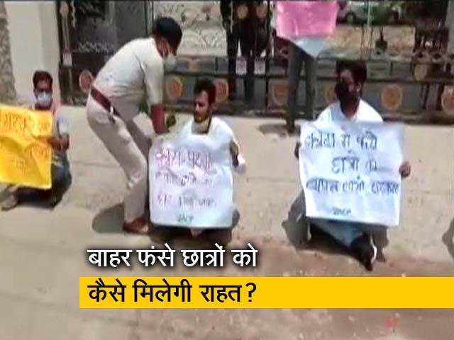 Videos : बिहार के छात्रों को वापस लाने की मांग को लेकर पटना में प्रदर्शन