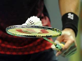 BADMINTON: इंडियन ओपन अब दिसंबर में आयोजित होगा, बीडब्ल्यूएफ ने किया संशोधित कैलेंडर का ऐलान