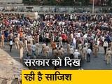 Videos : सिटी सेंटर: बांद्रा में मजदूरों के जमा होने के मामले में पुलिस ने दर्ज किया FIR