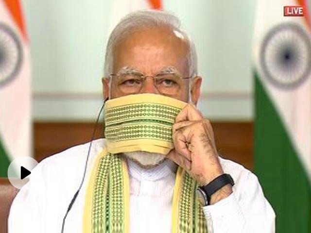 मन की बात में पीएम मोदी ने कहा- ''अब मास्क जीवन का हिस्सा हो गए हैं''