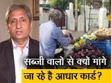 Videos : रवीश कुमार का प्राइम टाइम: मीडिया की मेहरबानी से सब्जियां भी हिन्दू मुसलमान हो गई हैं