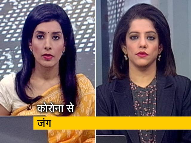 Video: Covid-19: कोरोना वायरस से संबंधित सभी सवालों के जवाब जाने NDTV के इन नंबरों पर