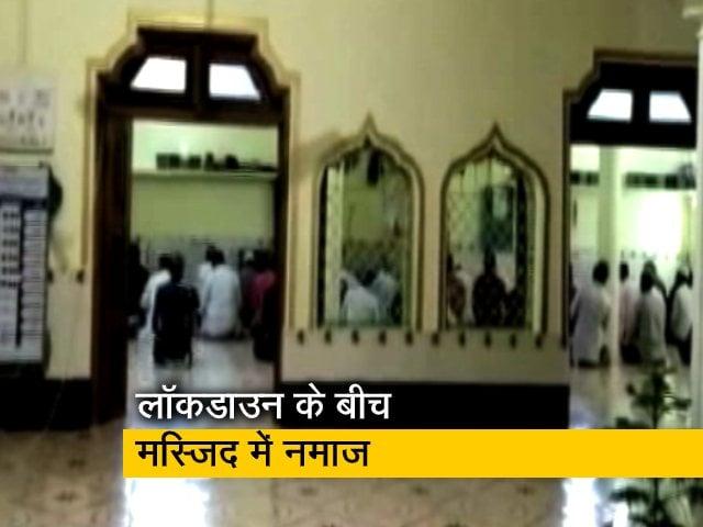 Video : मध्य प्रदेश के छिंदवाड़ा का मामला, मस्जिद में नमाज़ पढ़ते हिरासत में 40 लोग