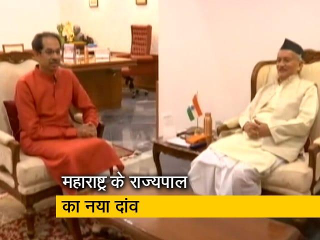 Videos : राज्यपाल भगत सिंह कोश्यारी ने चुनाव आयोग को लिखा पत्र