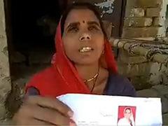 महिलाएं 500 रुपये जनधन खाते से लेने गईं, 10000 रुपये का मुचलका भरकर लौटीं!