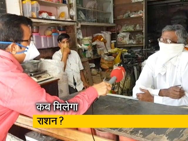 Videos : रवीश कुमार का प्राइम टाइम: महाराष्ट्र में सभी को अनाज का वादा खोखला?
