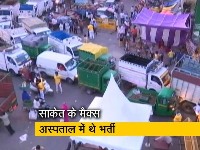 Videos : दिल्ली की आजादपुर मंडी के एक कारोबारी की कोरोना से मौत