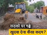Video : रवीश कुमार का प्राइम टाइम: कोरोना संकट के दौरान नई सरहदें भी बन गई