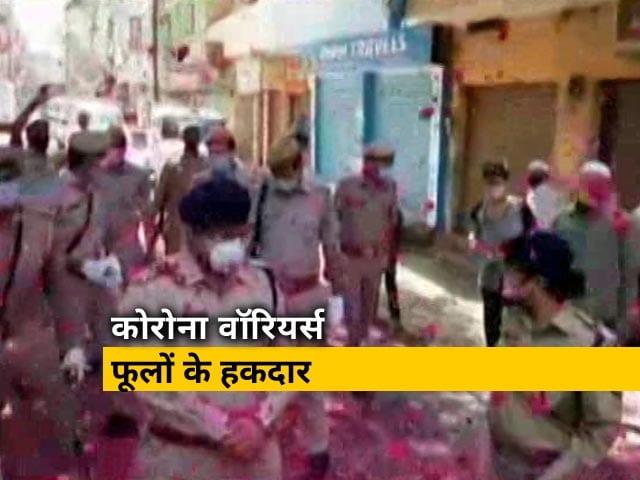 Videos : यूपी के मुरादाबाद में पुलिस पर बरसाए गए फूल
