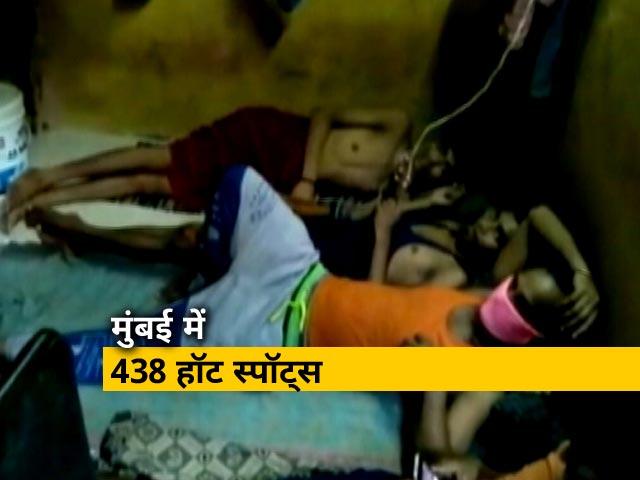 Videos : मुंबई में कोरोना का कहर, धारावी में अब तक 85 से ज्यादा मामले