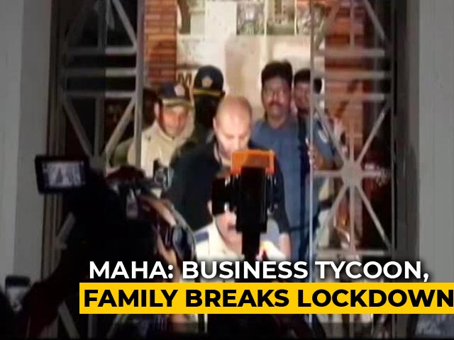 Video : DHFL Promoters' Lockdown Vacation In 5 Luxury Cars, High Walled Farmhouse