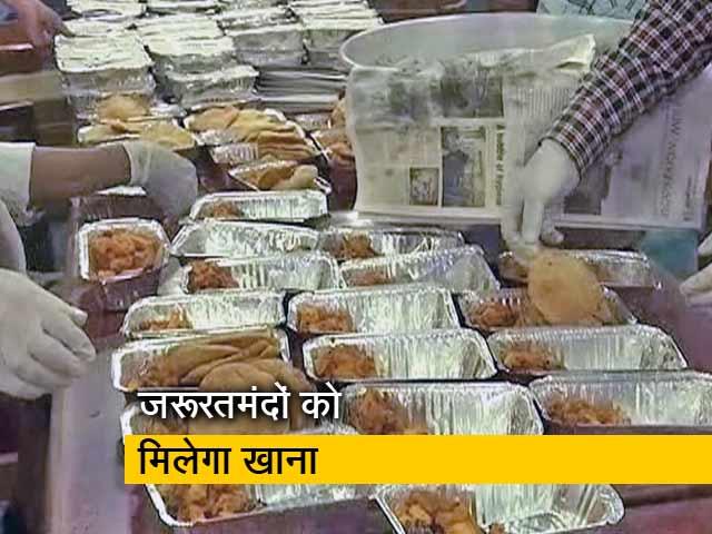 Videos : प्रेस क्लब में गरीबों के लिए बनाया जा रहा है खाना