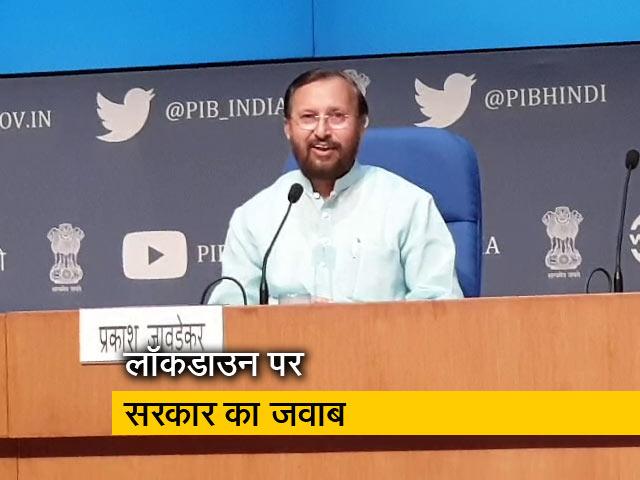 Videos : सरकार ने दिए संकेत, आखिर कब तक जारी रहेगा लॉकडाउन?