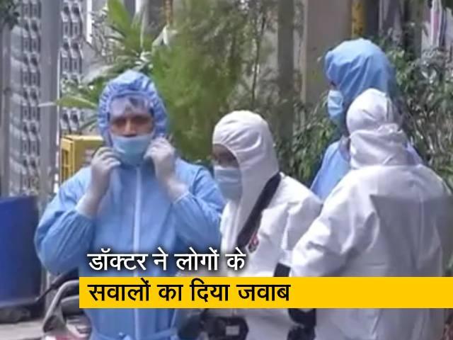 Videos : 'डॉक्टर्स ऑन कॉल': डॉ. अरविंद कुमार ने दिए लोगों को जवाब