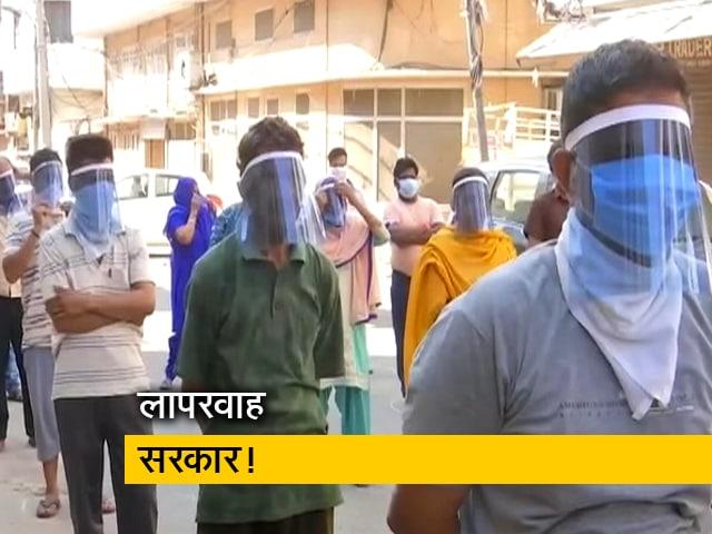 Video : पंजाब में नांदेड़ से लौटे 41 लोग हुए संक्रमित, लौटने के बाद नहीं हुई थी स्क्रीनिंग
