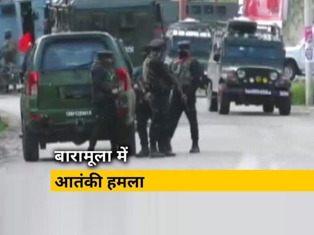 Videos : जम्मू कश्मीर: बारामूला के सोपोर में आतंकी हमले में CRPF के 3 जवान शहीद