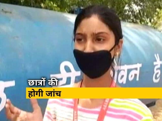 Videos : कोटा से झांसी पहुंचे यूपी के छात्र