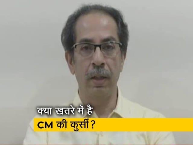 Videos : Lockdown Update: 28 मई तक उद्धव ठाकरे का विधायक बनना जरूरी, नहीं तो देना होगा त्यागपत्र