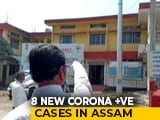 "Video : Assam COVID-19 Suspects Accused Of Spitting ""All Over"" Hospital Ward"