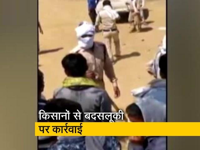 Video : एमपी के श्योपुर में किसानों से हुई थी बदसलूकी, हटाए गए तहसीलदार