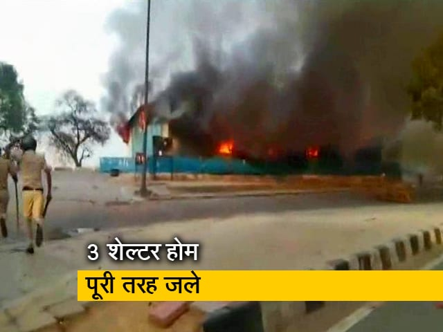 Videos : दिल्ली के कश्मीरी गेट के शेल्टर होम में भीषण आग