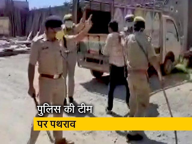 Videos : लॉकडाउन का पालन कराने गई पुलिस की टीम पर हमला