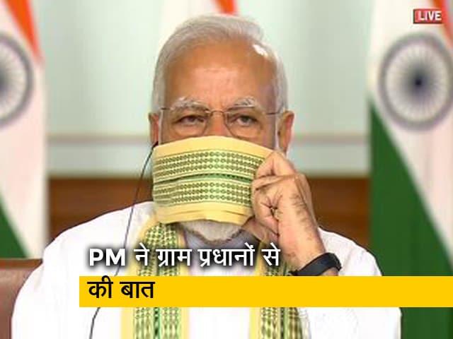 Videos : PM ने बस्ती की ग्राम प्रधान से पूछा 'लॉकडाउन' के पालन से जुड़ा सवाल