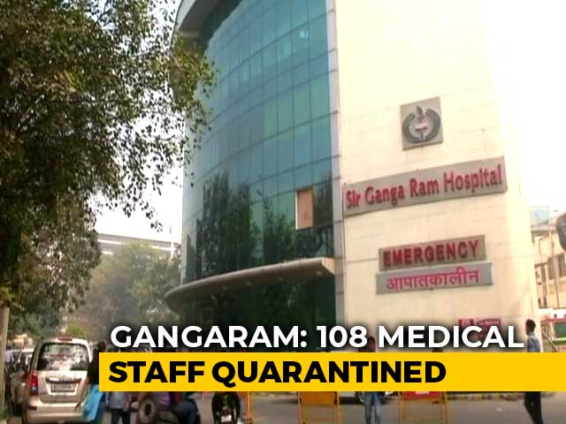 Video : 108 Staff Of Delhi Hospital Quarantined For Exposure To COVID-19 Patients